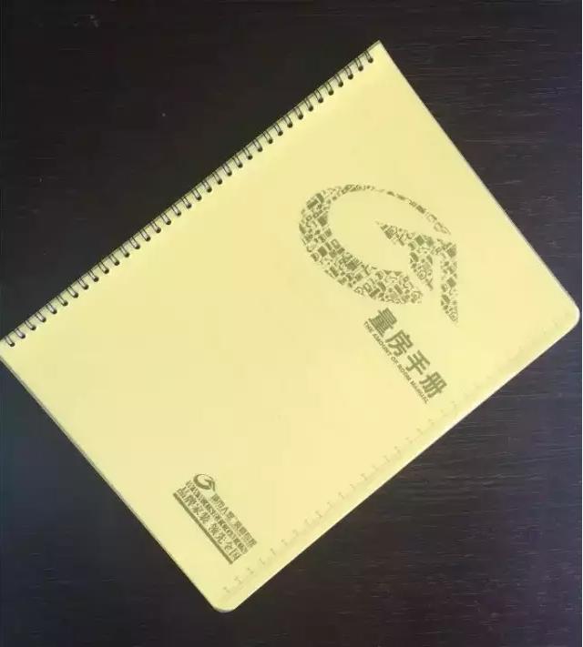 濟南城市人家設計師量房